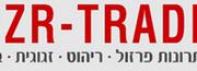 """בן ציון רוזן, מנכ""""ל BZR-Trade"""